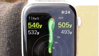 アップルウォッチでゴルフナビを使いたい方へ